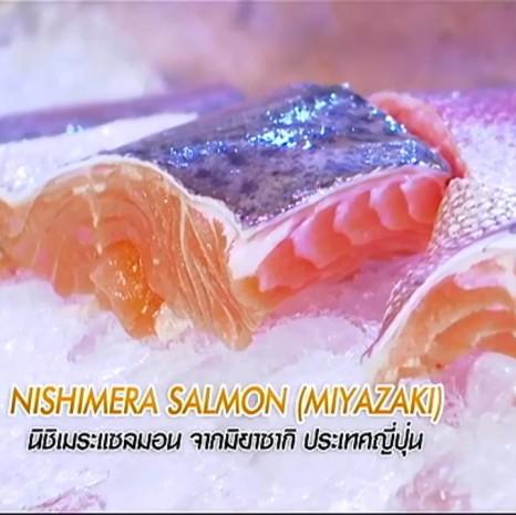 รายการย้อนหลัง ศึกเมนูพิชิตใจ A Matter of Taste | 13-03-60 | TV3 Official