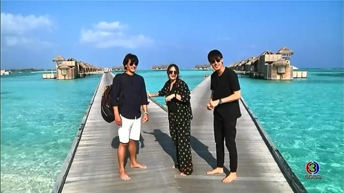 ดูละครย้อนหลัง เซย์ไฮ (Say Hi) | @ Gili Lankanfushi - Maldives