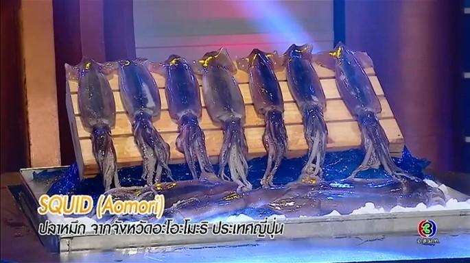 ดูละครย้อนหลัง ศึกเมนูพิชิตใจ A Matter of Taste | 27-03-60 | TV3 Official