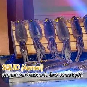 ดูรายการย้อนหลัง ศึกเมนูพิชิตใจ A Matter of Taste | 27-03-60 | TV3 Official