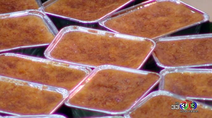 ดูรายการย้อนหลัง ครัวคุณต๋อย | ขนมหม้อแกงไข่ขาว ร้าน นงลักษณ์ ขนมไทย