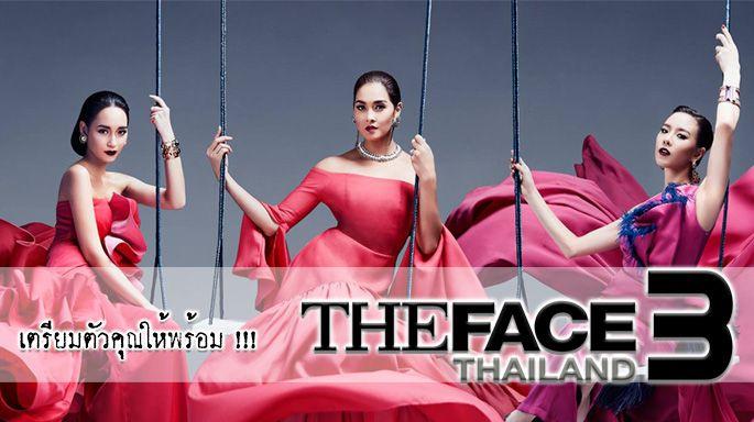 ดูละครย้อนหลัง The Face Thailand Season 3 Episode 13 [Final Walk] FULL Episode - 29 เมษายน 2560