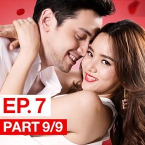 ละครย้อนหลัง The Cupids บริษัทรักอุตลุด ตอน ลูบคมกามเทพ EP.7 (ตอนจบ) 9/9