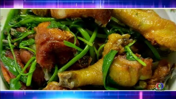 ดูรายการย้อนหลัง ครัวคุณต๋อย|ร้านอาหาร นิล จ.กาญจนบุรี