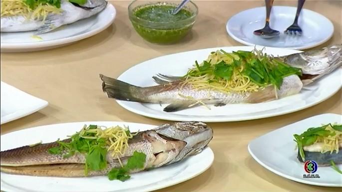 ดูละครย้อนหลัง ครัวคุณต๋อย | ปลาไทยที่มีโอเมก้า