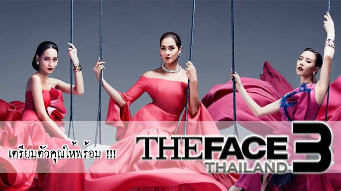 The Face Thailand Season 3 : Episode 12 [Full] : 22 เมษายน 256