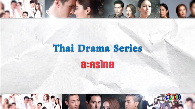 ดูรายการย้อนหลัง ศัพท์สอนรวย | Thai Drama Series = ละครไทย