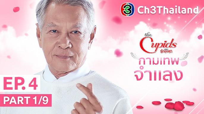 ผังรายการ ผังรายการช่อง3 ผังรายการช่อง33 ผังรายการช่อง28 ผังรายการช่อง13