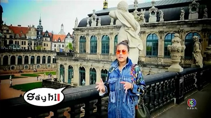 ดูรายการย้อนหลัง เซย์ไฮ (Say Hi) | Dresden (Germany)