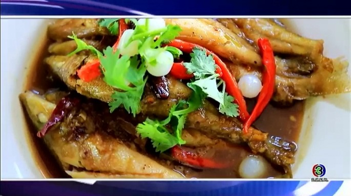 ดูละครย้อนหลัง ครัวคุณต๋อย | ปลาโซยเจียมต้มกระเทียมพริกไทย ร้านครัววาสนา