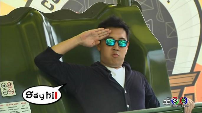 ดูละครย้อนหลัง เซย์ไฮ (Say Hi) | New Generation