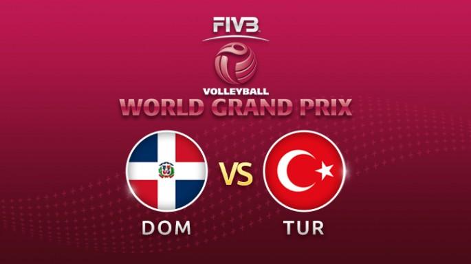 ดูละครย้อนหลัง วอลเลย์บอล World Grand Prix 2017 | 23-07-60 | โดมินิกัน พบ ตุรกี เซตที่ 1