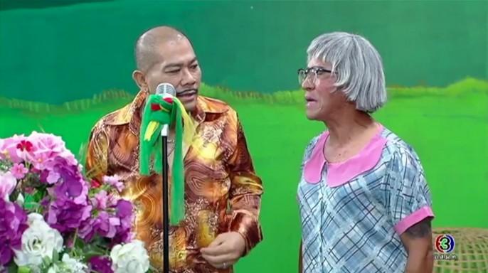 ดูละครย้อนหลัง ก่อนบ่าย SHOW | วิมานบ้านทุ่ง ตอนที่ 4