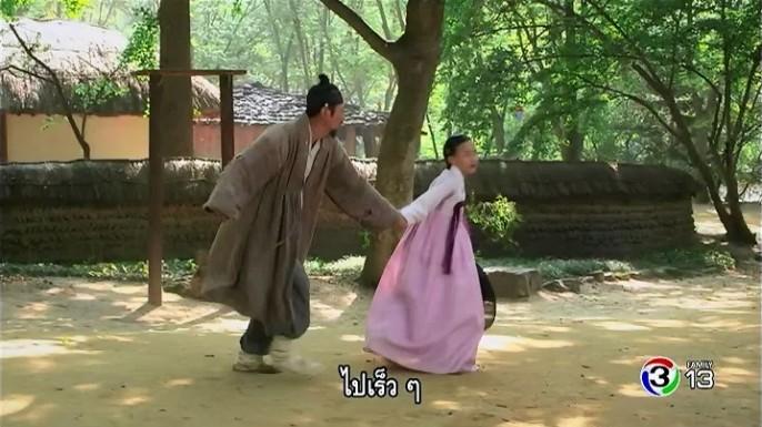 ดูซีรีส์ย้อนหลัง ซาอิมดัง บันทึกรักตำนานศิลป์ EP.9 ตอนที่ 4/4 | 31-08-2560