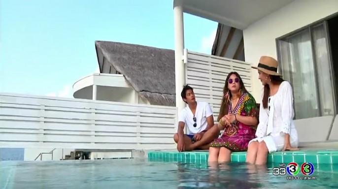 ดูรายการย้อนหลัง เซย์ไฮ (Say Hi) | Republic of Maldives