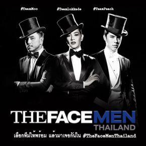 รายการย้อนหลัง The Face Men Thailand : Episode 3 Part 6/7 : 12 สิงหาคม 2560