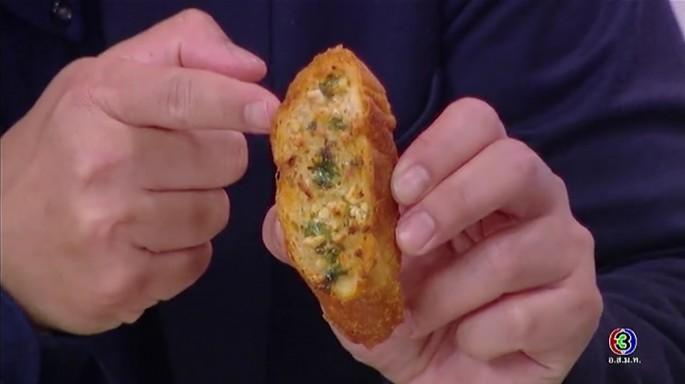 ดูละครย้อนหลัง ครัวคุณต๋อย | ขนมปังกระเทียม