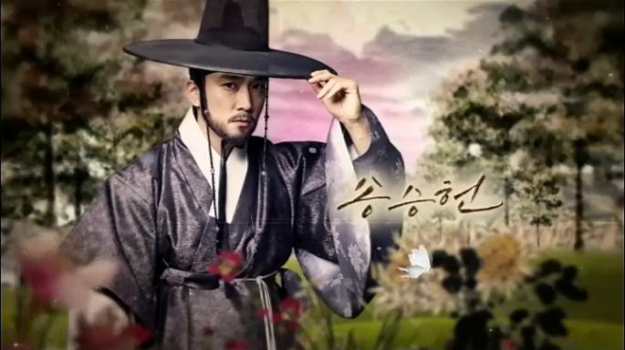 ดูซีรีส์ย้อนหลัง ซาอิมดัง บันทึกรักตำนานศิลป์ EP.2 ตอนที่ 1/4 | 22-08-2560