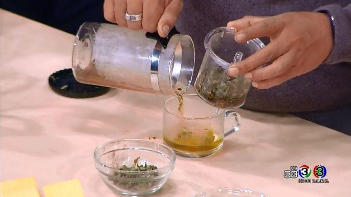 ดูละครย้อนหลัง ครัวคุณต๋อย | ข้อห้ามในการดื่มชา