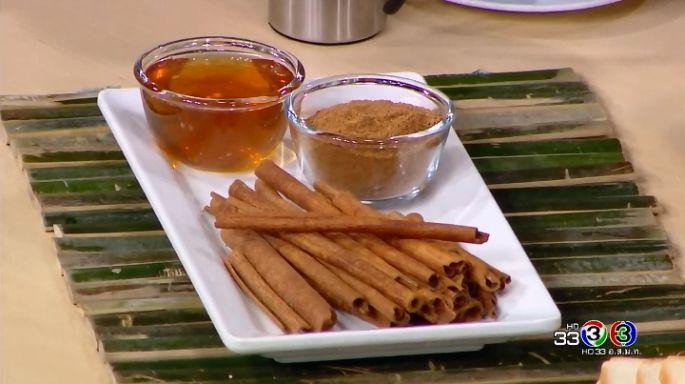 ดูละครย้อนหลัง ครัวคุณต๋อย | ประโยชน์ของน้ำผึ้ง + อบเชย