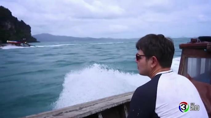 ดูละครย้อนหลัง สมุดโคจร On The Way | เกาะยาวน้อย ตอนที่ 2 | 02-09-60