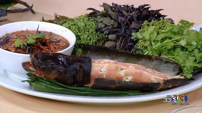ดูละครย้อนหลัง ครัวคุณต๋อย | ปลาช่อนเผาสะเดาน้ำปลาหวาน  บ้านสวนริมคลอง (ปทุมธานี)