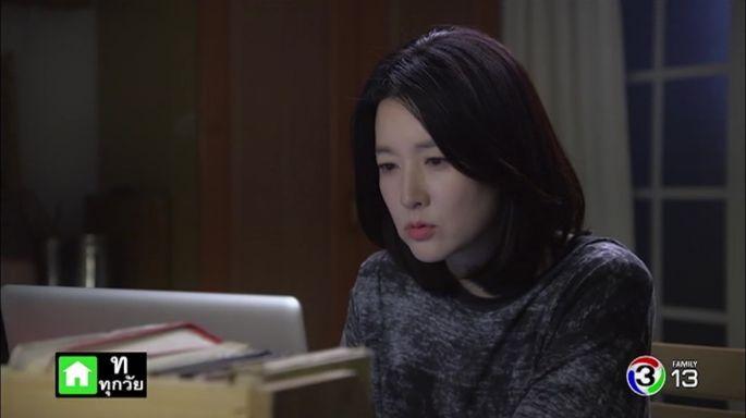 ดูซีรีส์ย้อนหลัง ซาอิมดัง บันทึกรักตำนานศิลป์ EP.26 ตอนที่ 1/4 | 25-09-2560