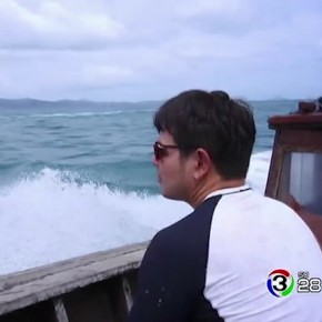 รายการย้อนหลัง สมุดโคจร On The Way | เกาะยาวน้อย ตอนที่ 2 | 02-09-60