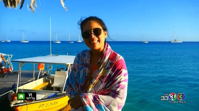 ดูรายการย้อนหลัง เซย์ไฮ (Say Hi) | @Tahiti, Bora Bora (French Polynesia)