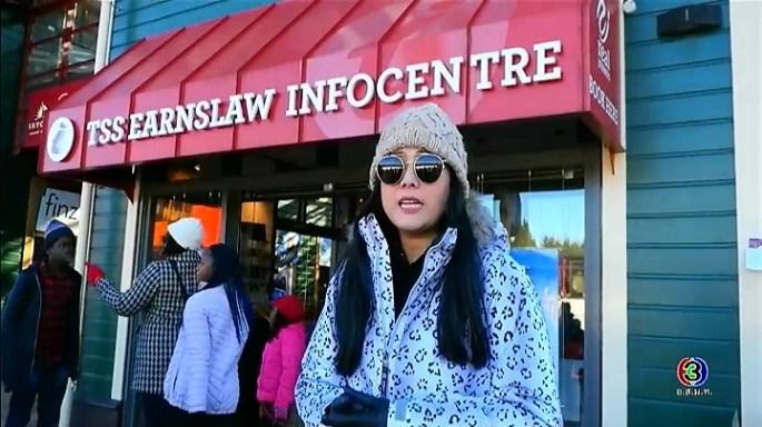 ดูละครย้อนหลัง เซย์ไฮ (Say Hi) | @Queenstown New Zealand