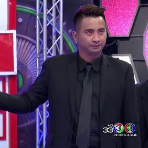 รายการช่อง3 ยุทธการสะท้านตับ 19 กันยายน 2560