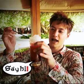 รายการย้อนหลัง เซย์ไฮ (Say Hi) | New Generation