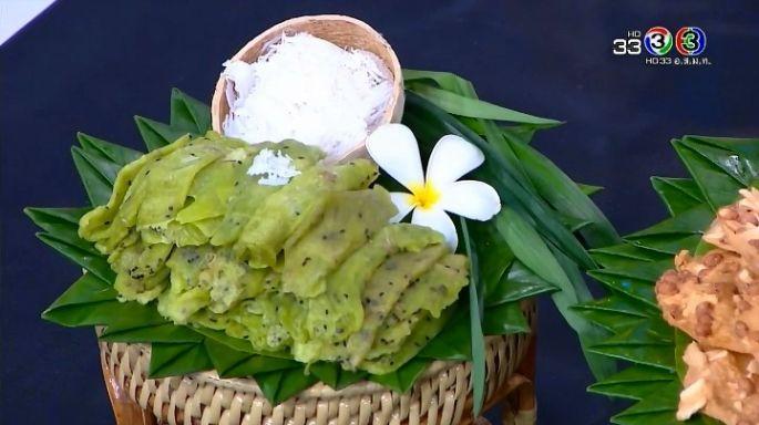 ดูละครย้อนหลัง ครัวคุณต๋อย | แนะนำ งานครัวคุณต๋อยรักษ์ขนมไทย