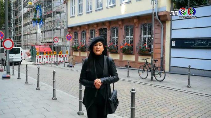 ดูรายการย้อนหลัง เซย์ไฮ (Say Hi) | @Germany