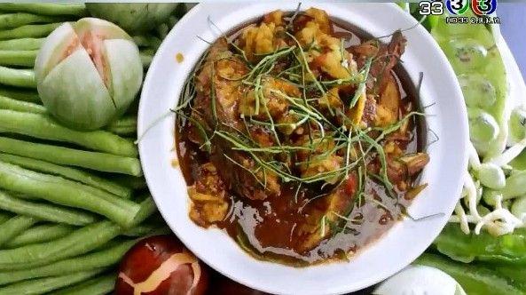 ดูละครย้อนหลัง ครัวคุณต๋อย | แกงไตปลา ปากพนัง ร้านกระเทียมพริกไทยดำ เขตคลองสามวา (กทม.)