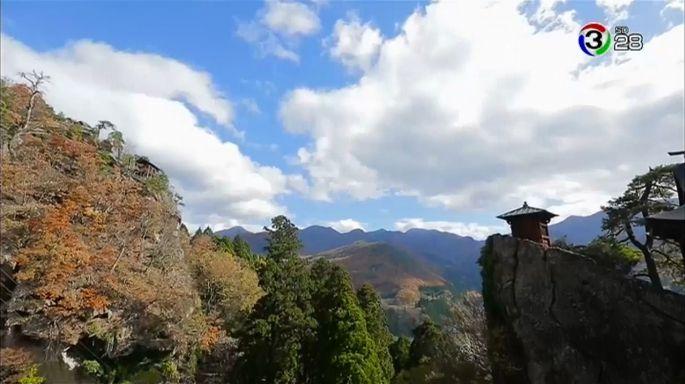 ดูละครย้อนหลัง  สมุดโคจร On The Way | สุดฟิน In Japan - ญี่ปุ่น ตอนที่ 2 | 13-01-61