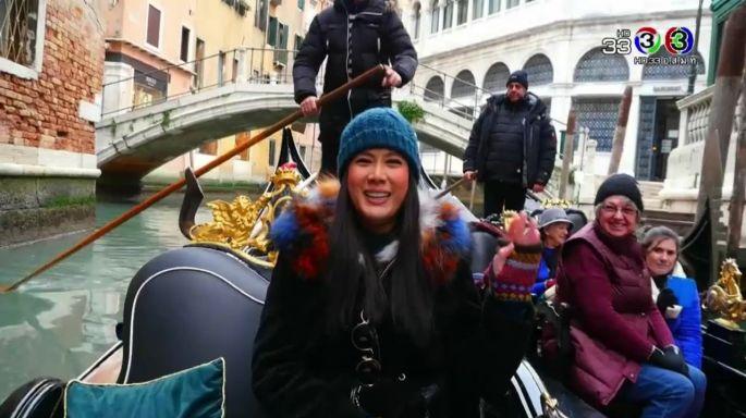 ดูรายการย้อนหลัง เซย์ไฮ (Say Hi) | @Venice Italy