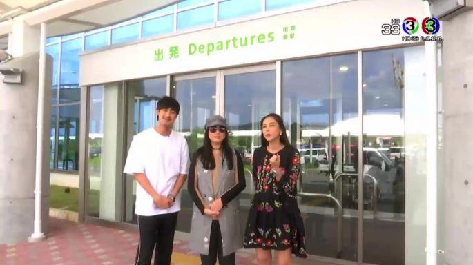 ดูรายการย้อนหลัง เซย์ไฮ (Say Hi) | @Ayamaru Misaki