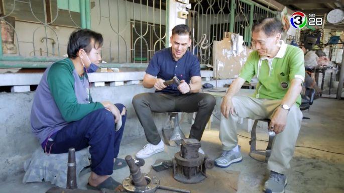 ดูละครย้อนหลัง หลงรักยิ้ม | ชุมชนบ้านบุ บางกอกน้อย จ.กรุงเทพมหานคร | 04-02-61