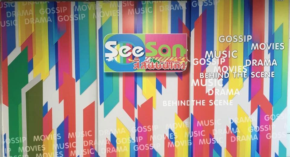 ดูละครย้อนหลัง สีสันบันเทิง | ไฮไลต์ละครเด็ดครึ่งปีแรกช่อง 3 | 10-02-61 | Ch3Thailand
