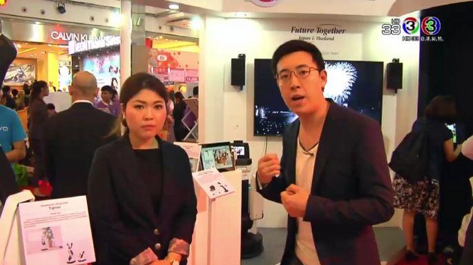 ดูละครย้อนหลัง เซย์ไฮ (Say Hi) | JAPAN EXPO THAILAND 2018