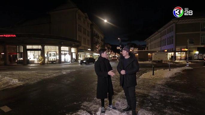 ดูรายการย้อนหลัง สมุดโคจร On The Way | สวิตเซอร์แลนด์ ตอน 2 | 03-02-61