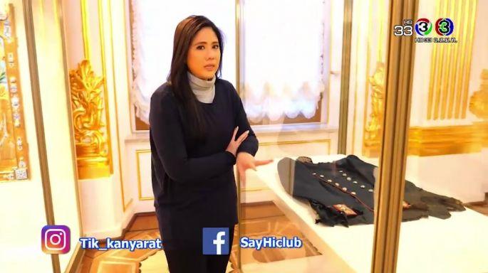 ดูละครย้อนหลัง เซย์ไฮ (Say Hi) | @St.Petersburg - Russia