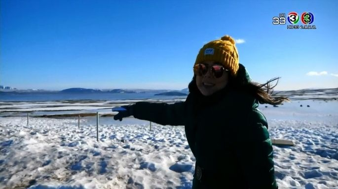 ดูละครย้อนหลัง เซย์ไฮ (Say Hi) | @Iceland