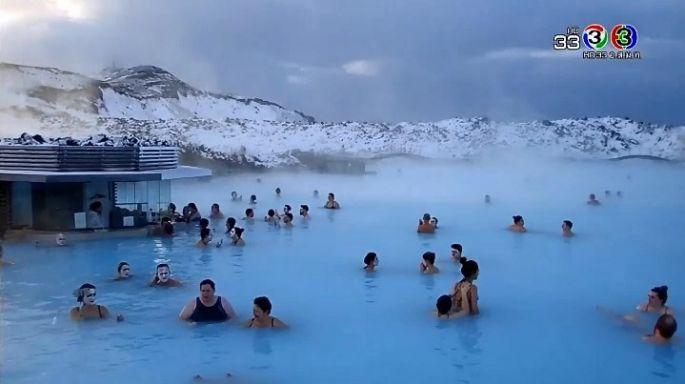 ดูรายการย้อนหลัง เซย์ไฮ (Say Hi) | New generation - Iceland