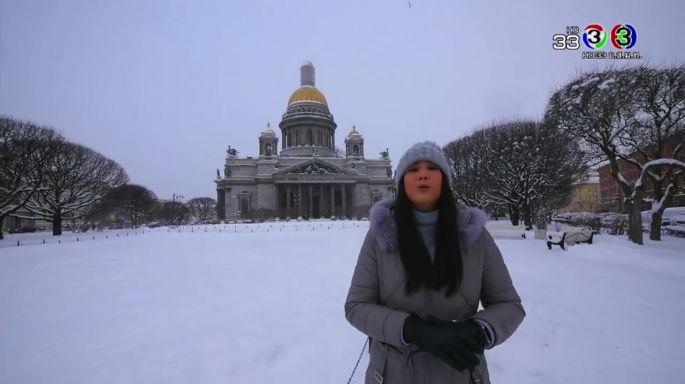 ดูรายการย้อนหลัง เซย์ไฮ (Say Hi) | @St.Petersburg Russia