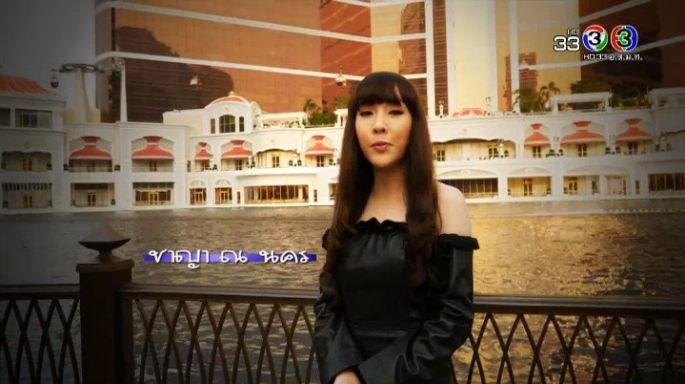 ดูรายการย้อนหลัง เซย์ไฮ (Say Hi) | Ruins of St. Paul - Macau