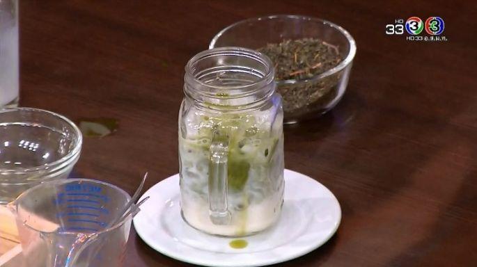 ดูละครย้อนหลัง ครัวคุณต๋อย | สอนทำเมนูเครื่องดื่มชาเขียวมัทฉะลาเต้