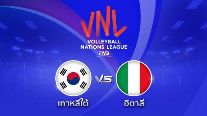 ดูรายการย้อนหลัง เกาหลีใต้ ตาม อิตาลี 0 - 2 | เซตที่ 2 | 24-05-2018