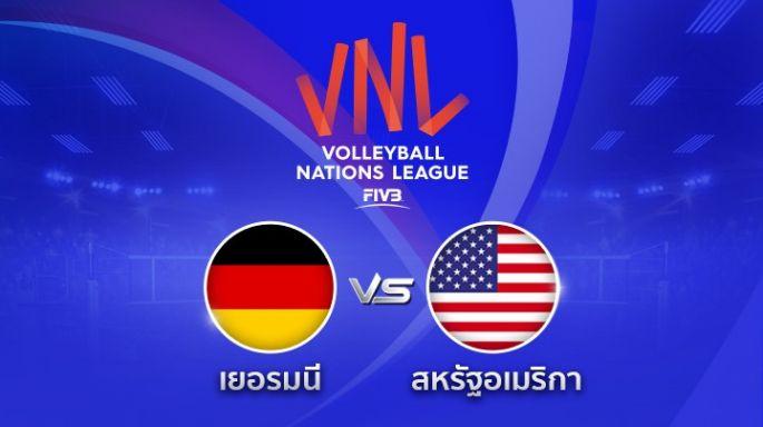 ดูรายการย้อนหลัง เยอรมนี แพ้ สหรัฐอเมริกา 0 - 3 | เซตที่ 3 (จบ) | 29-05-2018